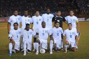 Представляємо учасників ЧС-2010 з футболу: Збірна Гондурасу