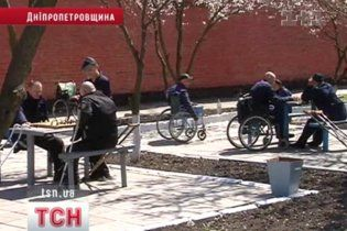 Найбільш специфічна в'язниця України - колонія для інвалідів
