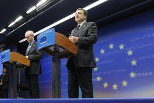 Лідери країн Єврозони домовилися про створення антикризового фонду