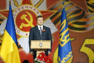 Янукович привітав ветеранів з Днем Перемоги