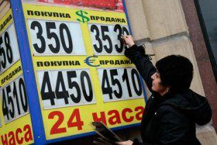 У Росії заборонили відкривати пункти обміну валют