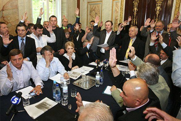 Народний комітет захисту України