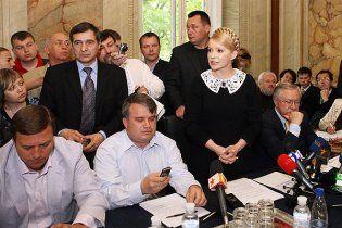 Опозиційні сили створили Комітет захисту України