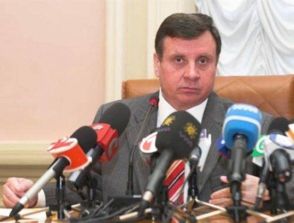 Адам Мартинюк
