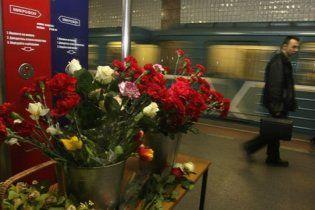 ФСБ виявила базу організаторів терактів у московському метро