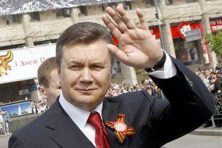 Януковича у Львові зустріне Цар Медвед