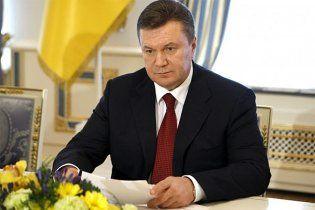 Янукович вимагає поставити крапку у питанні про двовладдя