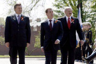 Ювілей Януковича прирівняли до саміту