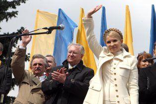 ПР вимагає судити Тимошенко за заклики до повалення влади