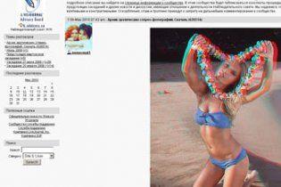У спільноті Наглядової ради ЖЖ з'явився еротичний спам