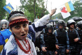"""Після мітингу під стінами Ради затримано активістів """"Свободи"""""""