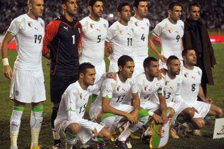 Представляємо учасників ЧС-2010: Збірна Алжиру