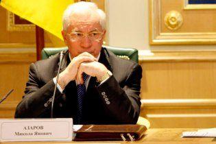 Азаров переведе Україну в режим максимальної економії