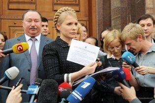 Генпрокуратура скасувала допит Тимошенко
