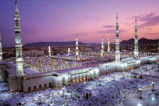 Вперше немусульманам дозволять жити у священній Медіні в Саудівській Аравії