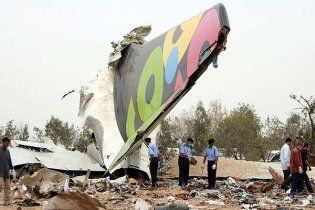 Катастрофа літака в Тріполі сталася через те, що пілотів засліпило сонце