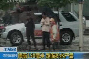 Через зливи і обвали в Китаї загинули 86 людей