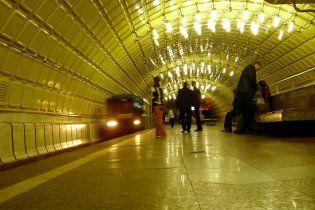 У Дніпропетровську закрили метро через повідомлення про бомбу