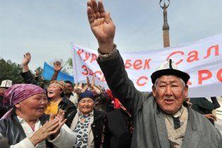 У зіткненнях на півдні Киргизії загинули двоє людей, 63 постраждали