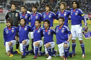 Представляємо участиків ЧС-2010: збірна Японії