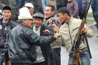 На півдні Киргизії оголошено надзвичайний стан