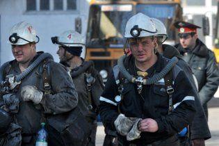 Шахтарі пригрозили затопити батьківщину Януковича