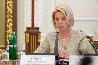 Герман: Янукович - не Катерина, його не обдуриш