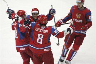 Росія громить суперників на чемпіонаті світу з хокею