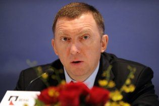 Україна має намір забрати у Дерипаски найбільшого виробника алюмінію