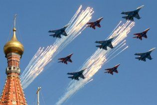 У винищувача відмовив двигун над Красною площею в Москві
