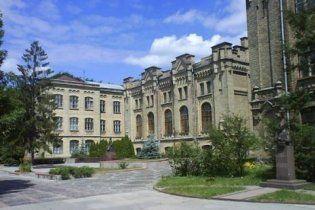 ТОП-5 найкращих вузів України