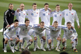 Представляємо учасників ЧС-2010: збірна Словаччини