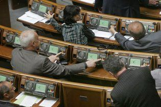 Рада відклала рішення про борги СРСР