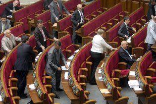 Рада зібралася позачергово, щоб змінити закон про місцеві вибори