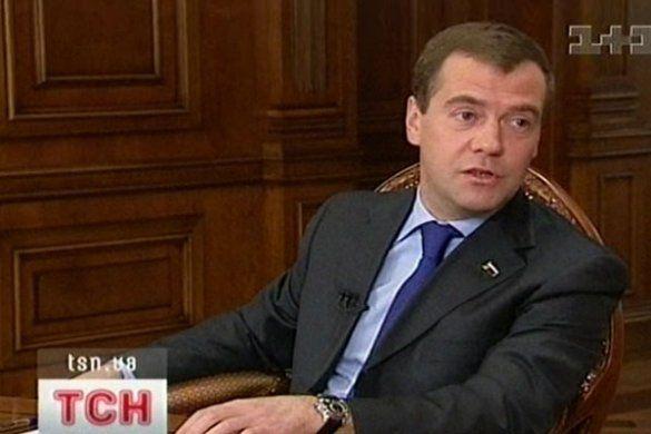 Дмитро Медвєдєв