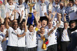 """""""Інтер"""" виграв чемпіонат Італії вп'яте поспіль"""