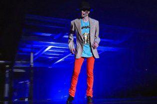 Червоні джинси Майкла Джексона виставлені на аукціон