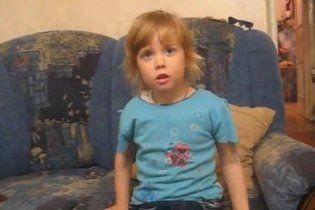 Чотирирічна дівчинка через Інтернет виступила проти російської міліції