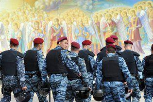 """Суд захистив бійців """"Беркуту"""", які застосували силу проти журналіста"""