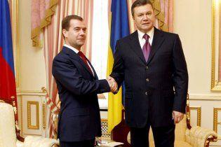 """Мєдвєдєв пожалівся, що в Україні до Януковича йому """"хамили по повній програмі"""""""