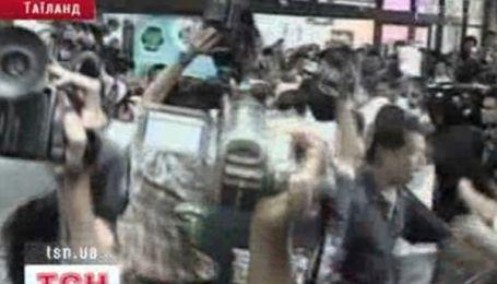 Загинув лідер тайської опозиції