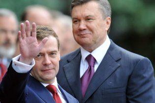 Янукович і Мєдвєдєв поділили державні кордони
