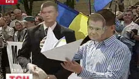 Акція протесту проти приїзду Медведєва