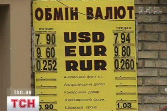 06_euro