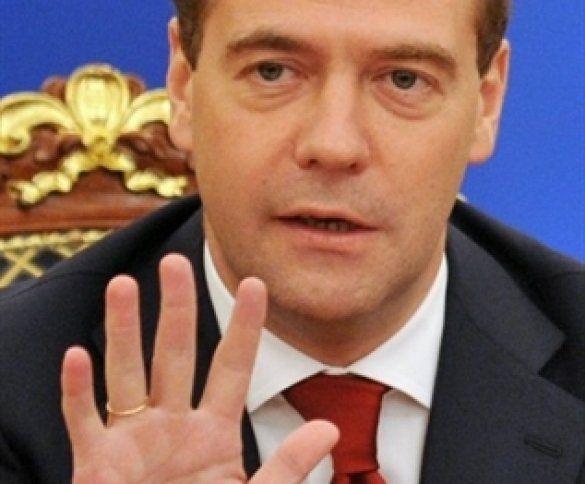 Дмитро Мєдвєдєв