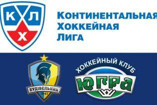 Українську команду офіційно прийнято у КХЛ