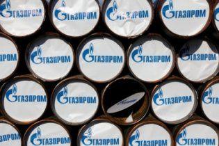 """Росія готова створити СП на базі """"Газпрому"""" і """"Нафтогазу"""""""
