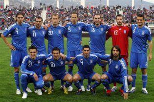 Представляємо учасників ЧС-2010: збірна Греції