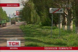 У Донецьку міліціонери викинули тіло постраждалого в ДТП у поле