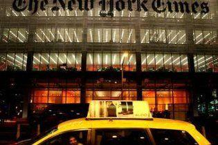 Газета The New York Times запропонувала росіянам поскаржитись світу на корупцію в їх країні